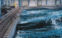 Laboratoria do badania fal morskich